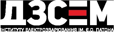 Дослідний завод спецелектрометалургії інституту електрозварювання ім. Є.О. Патона HAH України