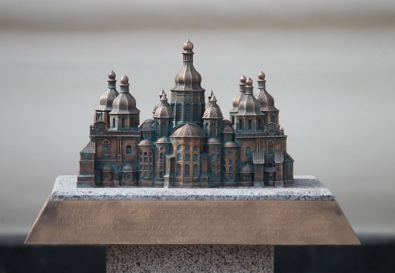 Модель собора «Софии Киевской»
