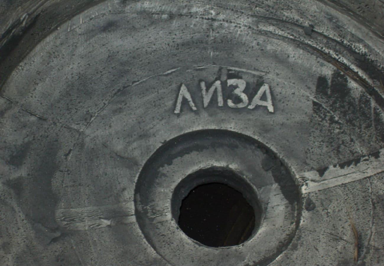 Виготовлення фонтану з чавуну і бронзи спеціалістами Київського Дослідного заводу спецелектрометалургії